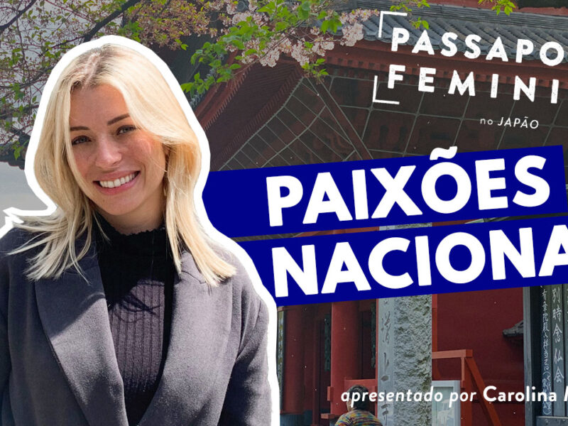 Passaporte Feminino Japão, Japão, Tokyo, Cultura japonesa