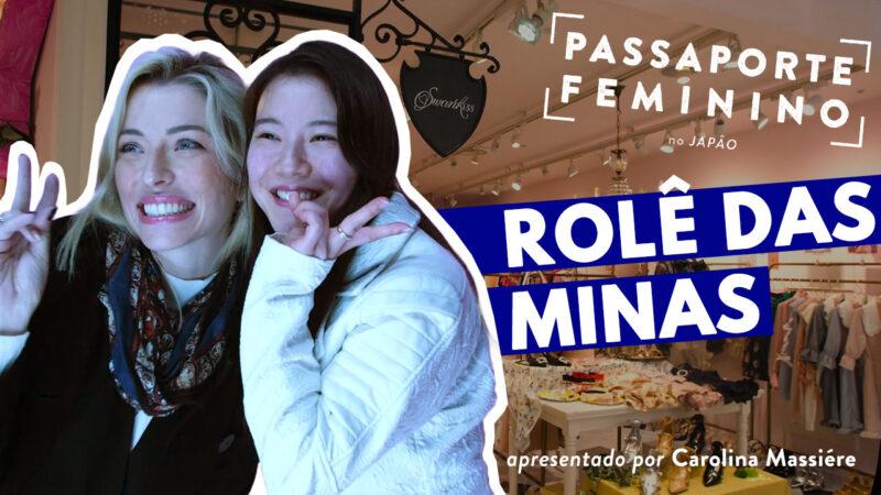 Passaporte feminino japão episódio 4, Tokyo, Japão, Moda japonesa, Carolina Massiere